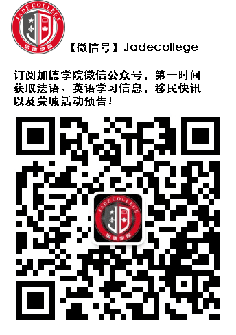 wechatqrcode for forums.png