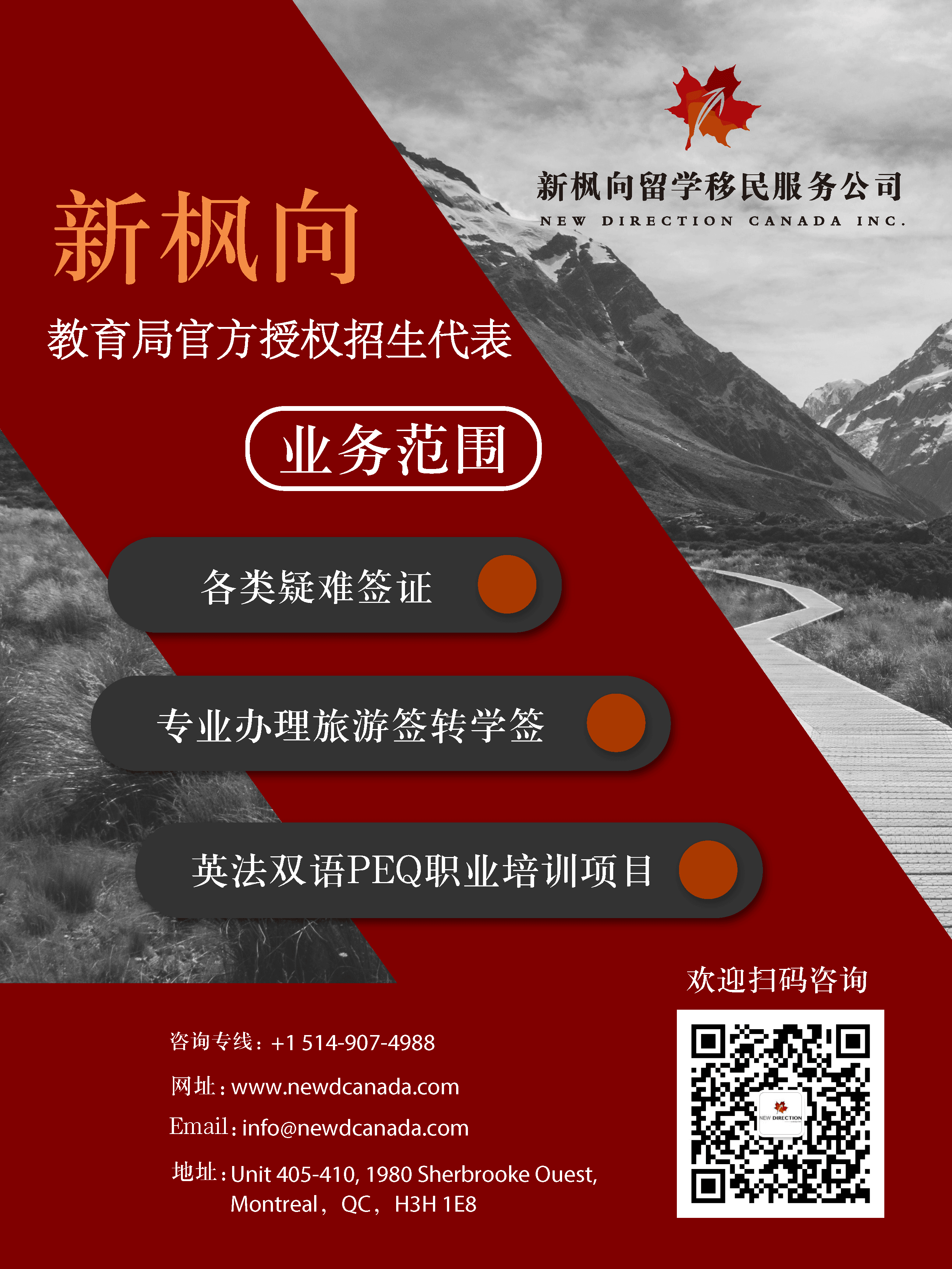 WeChat Image_20181024152844.png