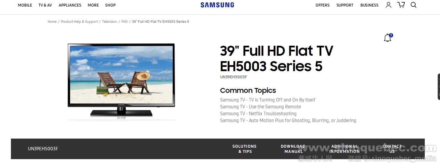 Samsung offical.png
