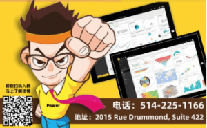 Power BI    微软最新的商业智能(Business Intelligence)概念